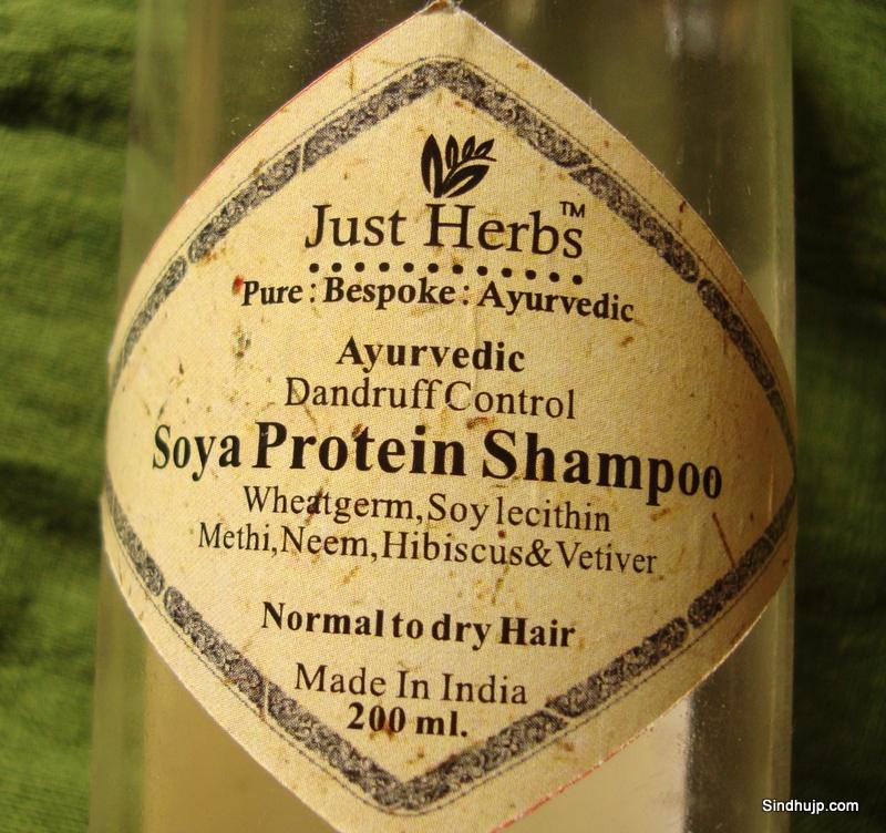 Just Herbs Soya protein Shampoo.