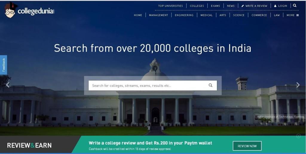 College Dunia