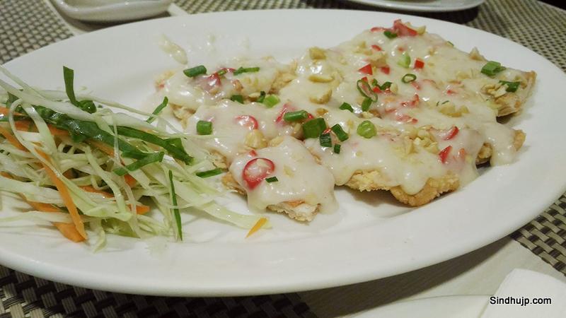 Creamy Fujian
